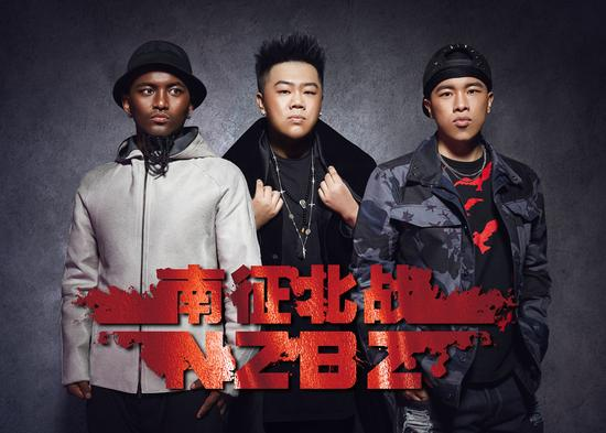 南征北战——流行音乐界的一抹中国红!