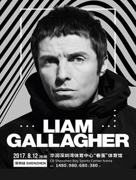 2017 Liam Gallagher深圳演唱会时间,地点及订票安排