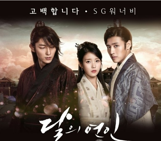 SG Wannabe演唱《告白》《步步惊心:丽》OST8今晚公开