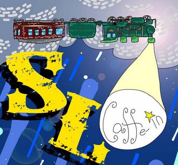咖啡因乐队温情励志 推出日文单曲《SL列车》