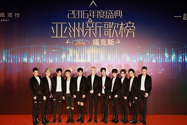 ZERO-G男团演唱主打歌 亮相亚洲新歌榜年度盛典