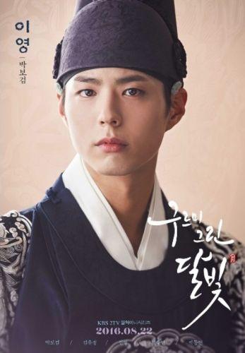 朴宝剑演唱KBS月火剧《云画的月光》OST「我的人」将於11日公开