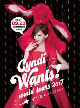 【Cyndi Wants!】王心凌2017世界巡回演唱会-深圳站
