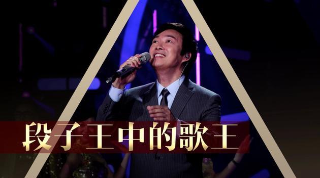 费玉清:段子只是偶尔说 音乐是毕生事业