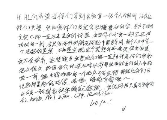 黄子韬亲笔手写信曝光 首张C-POP实体专辑惊艳