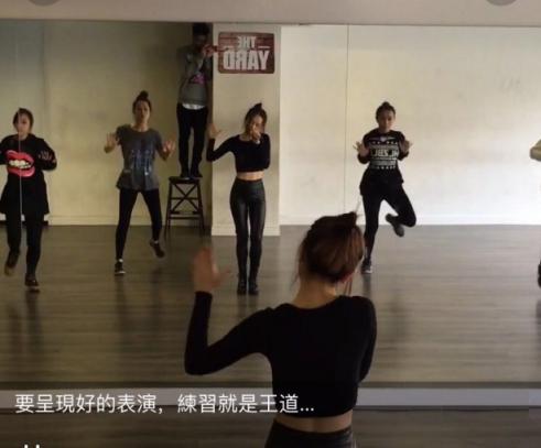 邓紫棋入驻汪峰网络音乐平台 曝排舞视频