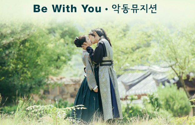 《步步惊心:丽》第12首OST今晚首发 乐童音乐家演唱