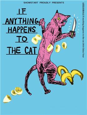比利时后摇乐团 If Anything Happens To The Cat 2016中国巡演 上海站