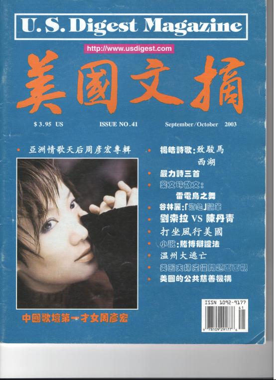 """""""优雅摇滚""""的周艳泓,坐实了中国好声音"""