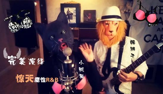 李延亮携手神曲天后王蓉 疯狂演绎魔性R&B