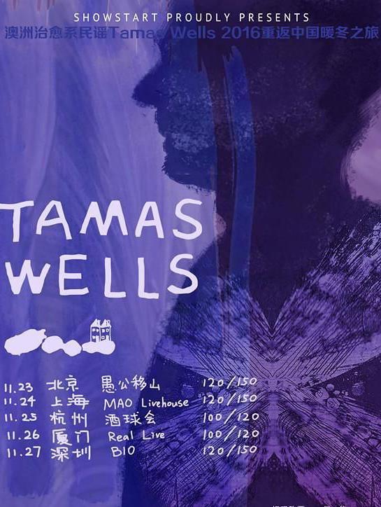 澳洲治愈系民谣Tamas Wells 2016重返中国暖冬之旅 厦门站