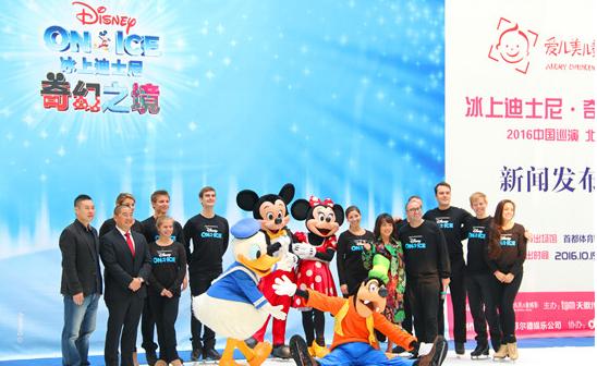 冰上迪士尼舞台剧全球巡演中国站正式开启