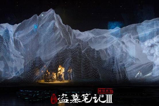 多媒体3D舞台剧《盗墓笔记III:云顶天宫》最新演出排期