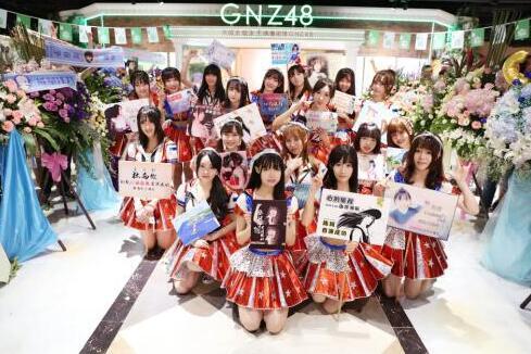 女团GNZ48《心的旅程》首演成功 踏上新的旅程
