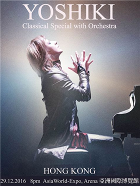 YOSHIKI Classical Special with Orchestra钢琴巡回演奏会 – HONG KONG