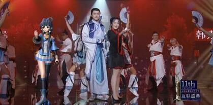 虚拟歌手洛天依闪耀金鹰 演唱《权御天下》