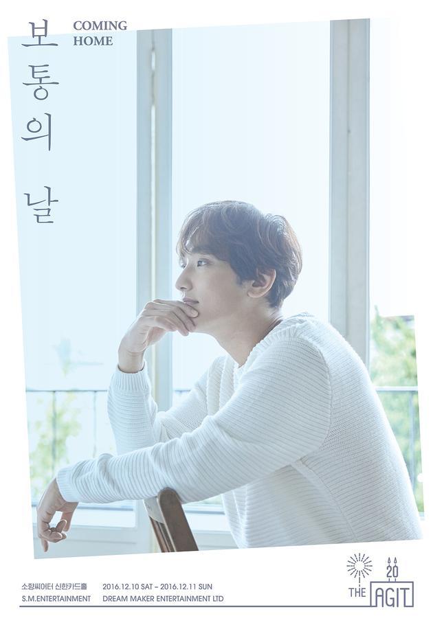 安七炫首尔演唱会售罄 釜山27日开启预售