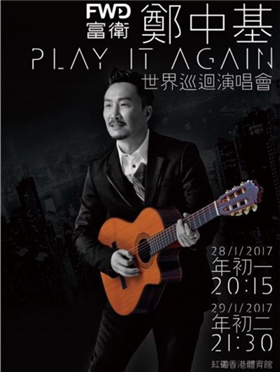 郑中基《Play It Again》世界巡回演唱会 香港站 2017