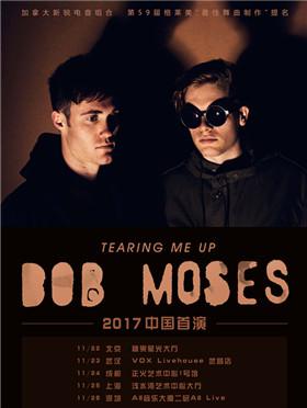 """【万有音乐系】 """"Tearing Me Up""""-Bob Moses 2017中国首演 --- 上海站"""