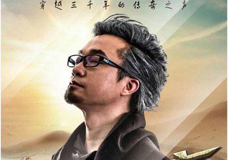 西域胡杨致敬中国摇滚30年:深圳演唱会是献礼