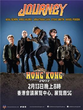 JOURNEY World Tour 2017 香港演唱会