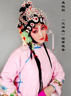 长安大戏院12月3日演出 秦腔经典剧《三滴血》