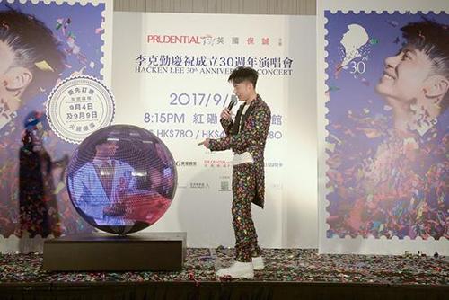 2017李克勤《庆祝成立30周年》演唱会安排 香港红馆连唱6天