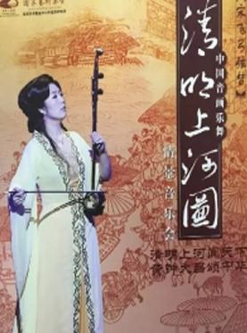 第五届琴台音乐节-《清明上河图》情景音乐会