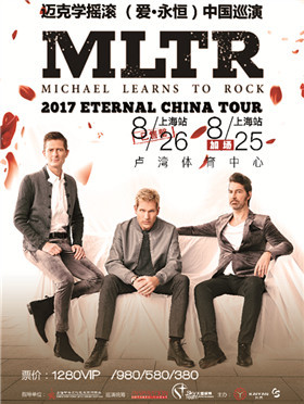 Michael Learns To Rock 2017 Eternal China Tour-Shanghai 迈克学摇滚(爱永恒)中国巡演-上海站