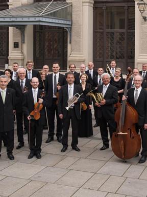 维也纳约翰施特劳斯管弦乐团2017沈阳新年音乐会