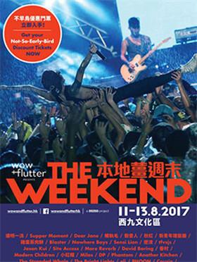 wow and flutter 'WEEKEND' 本地姜周末 2017