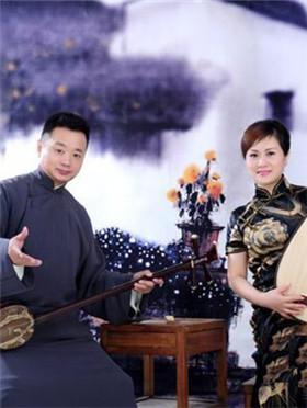 国家艺术基金·江浙沪评弹创作、理论及表演高端人才培训班汇报公演