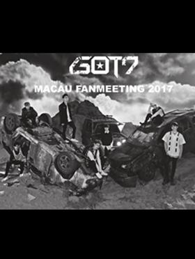 GOT7 澳门粉丝见面会 2017