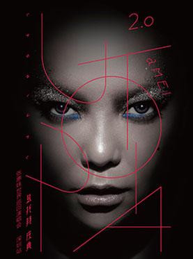 """张惠妹""""乌托邦2.0庆典版""""世界巡回演唱会-长沙站"""