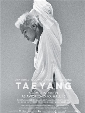 TAEYANG 'White Night' World Tour 2017 香港站