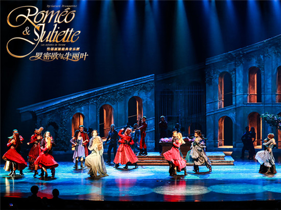 最近演出信息,法语原版经典音乐剧《罗密欧与朱丽叶》 -深圳演出门票,音乐剧法语原版经典音乐剧《罗密欧与朱丽叶》 -深圳门票