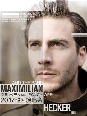 """【万有音乐系】麦斯米兰 """"Fancy April"""" 2017巡回演唱会      北京站"""
