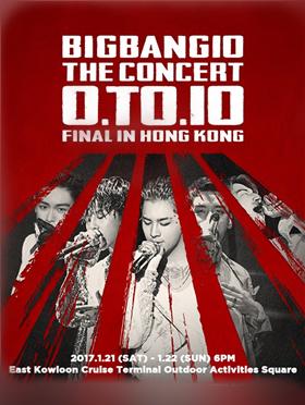 BIGBANG 香港演唱会 2017