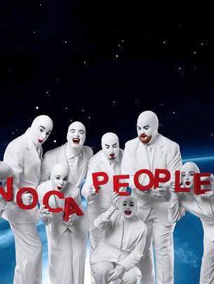 深圳音乐厅阿卡贝拉音乐节 异星魅音 百老汇音乐喜剧Voca People