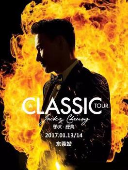 [A CLASSIC TOUR学友.经典]世界巡回演唱会 东莞站