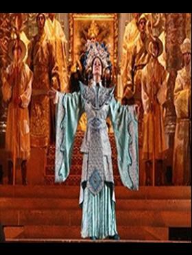 世界十大歌剧之一 《图兰朵》多媒体歌剧音乐会