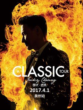 张学友《A Classic Tour》世界巡回演唱会-泉州站