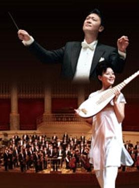 盛世华音—中国民乐金曲及世界名曲交响音乐会