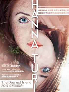 【万有音乐系】Hanna Turi 'The Dearest Friend' 2017 巡回演唱会--重庆站