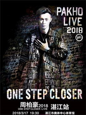 周柏豪One Step Closer Pakho Live 2018-湛江站