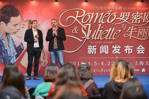 罗朱原版演员现身发布会现场  聚橙音乐剧明年给观众更多惊喜