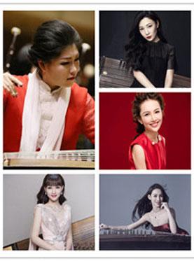 打开音乐之门·2017北京音乐厅暑期系列音乐会 鸣琴国乐——古筝经典作品赏析音乐会