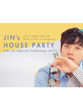 JIN's HOUSE PARTY 2017 PARK HAE JIN ASIA TOUR in Hong Kong
