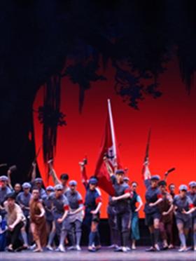 中央芭蕾舞团经典芭蕾舞剧《红色娘子军》