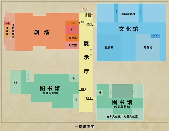 江北文化中心3.jpg